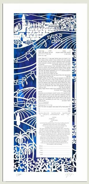 Jerusalem High Paper cut ketubah