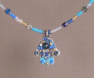 Blue Beaded Hamsa - Metal