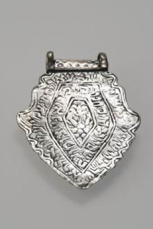 Childbirth Pendant Persia 18th-19th Century - Sterling Silver