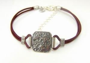 Curative Amulet Red Bracelet - Silver