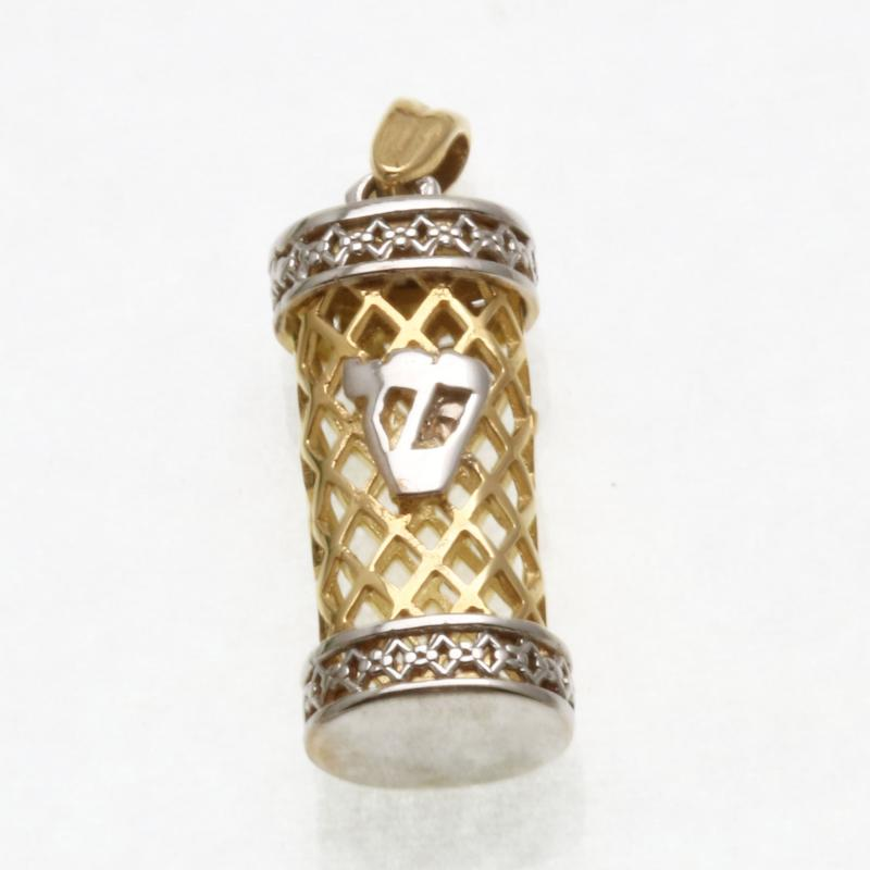 Mezuzah Pendant - 14kt white and yellow gold