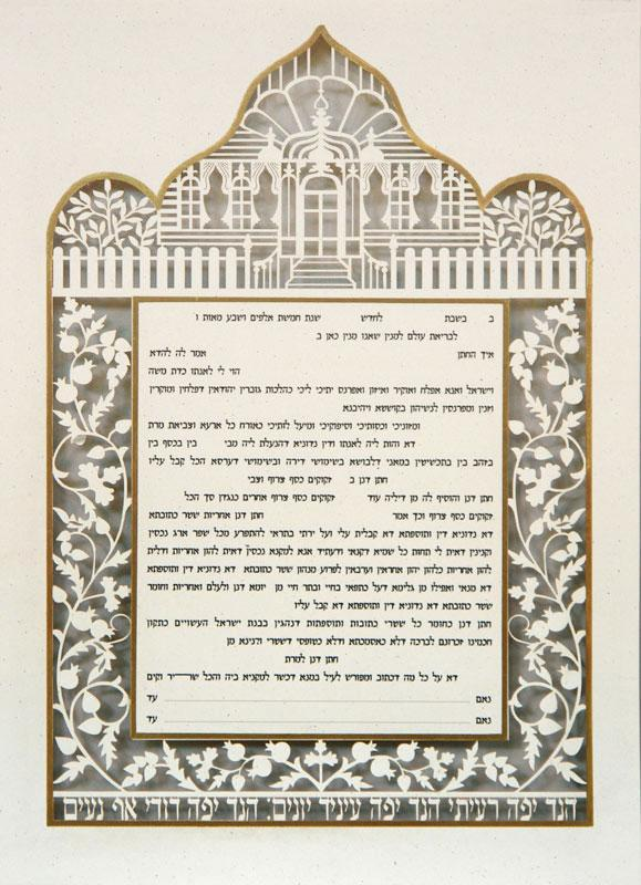 Small - Tuscany Ketubah, No Backing