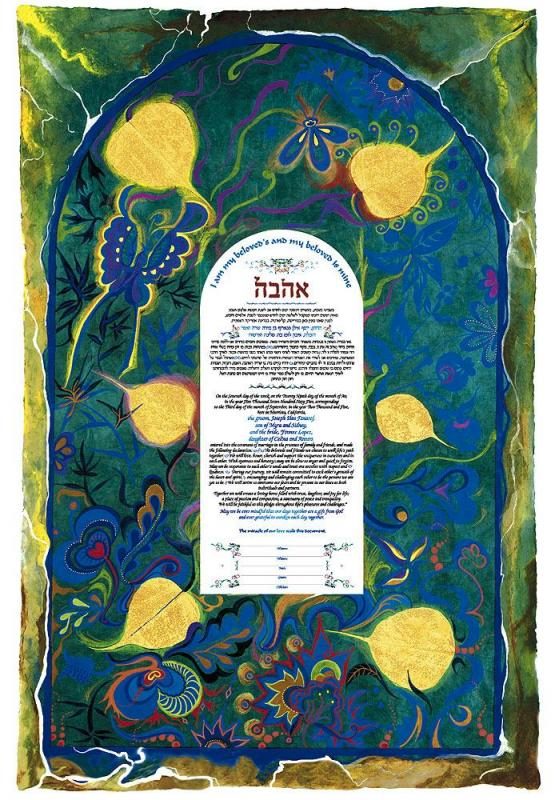 Golden Leaf Mist Green Ketubah