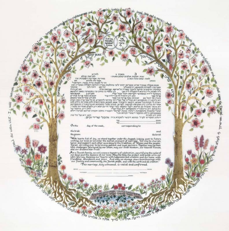 Trees of Life 3 (Gold) Ketubah