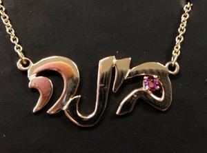 Personalized Name Necklace - Gold and Amethyst