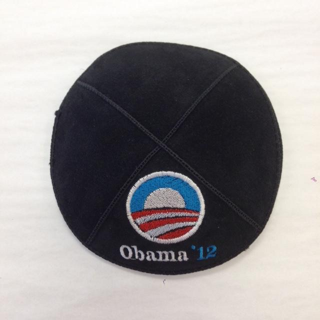 Obama Collector's Kepa - Suede