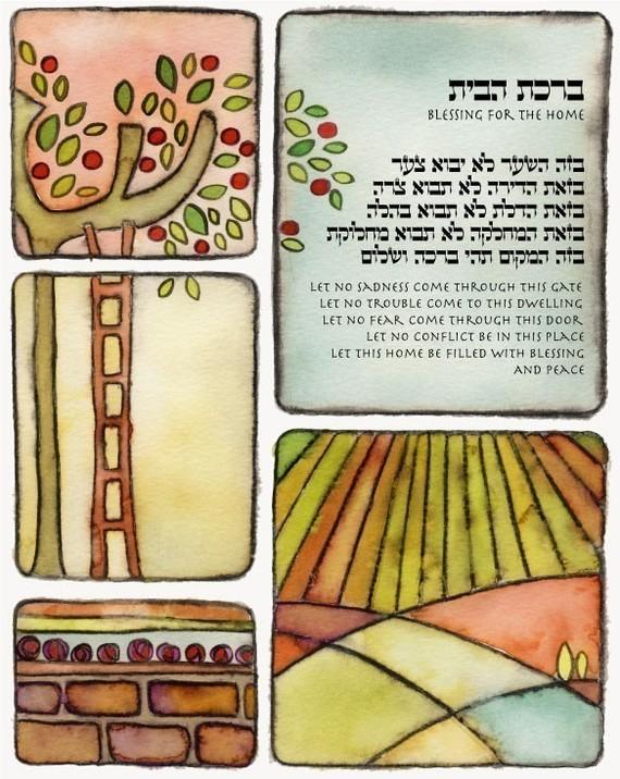 Plowshares Home Blessing - Print