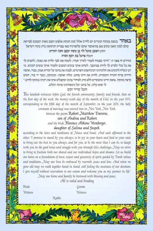 Poppy Love Ketubah by Bonnie Gordon Lucas