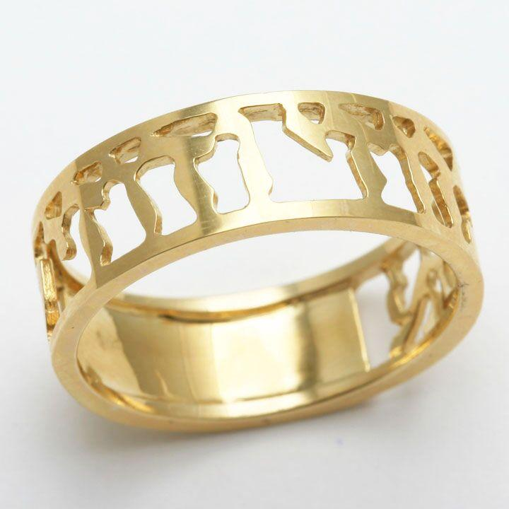 Gold Wedding Ring - 14kt Yellow Gold