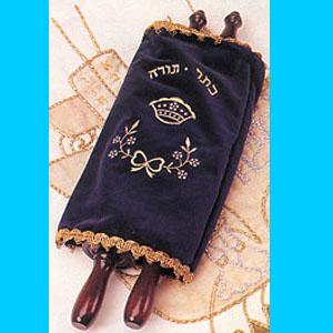 Childrens' Torah