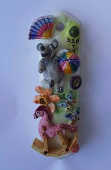 Rocking Horse Mezuzah - Painted Porcelain