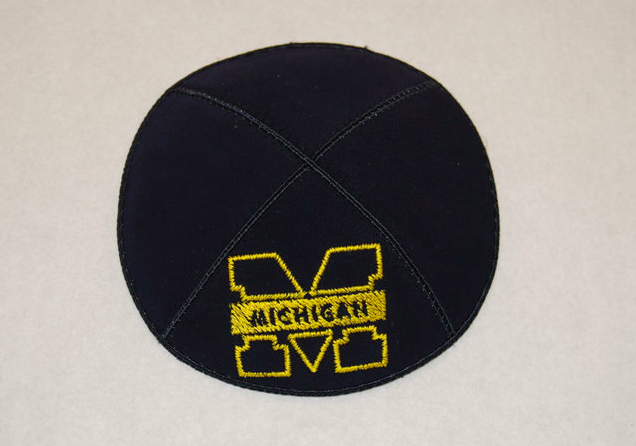 University of Michigan Kippah - Suede