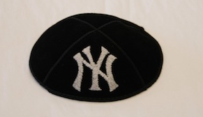 New York Yankees Kippah - Suede