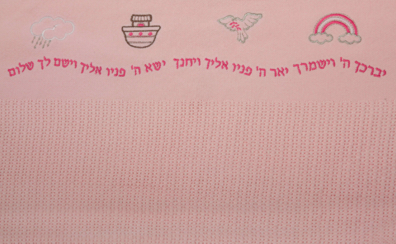 Pink Baby Blanket with Noah's Ark - Cotton