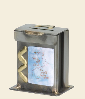 Small Blue Baby Tzedakah Box - Glass, Steel, and Copper