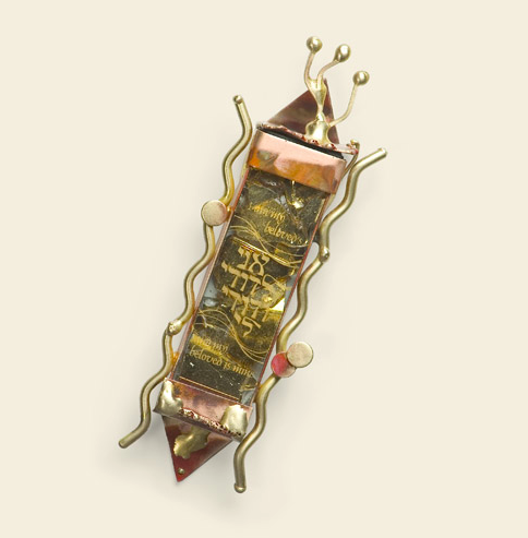 Classic Gold Anniversary Mezuzah - Copper and Glass