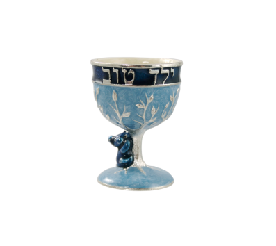Small Koala Kiddush Cup - Blue