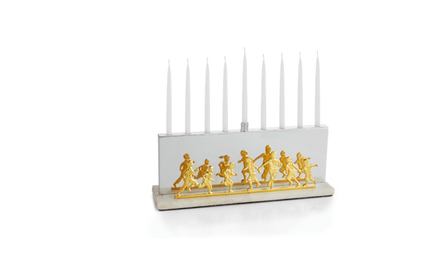 Playful Children Menorah - Nickelplate, Goldtone, Marble