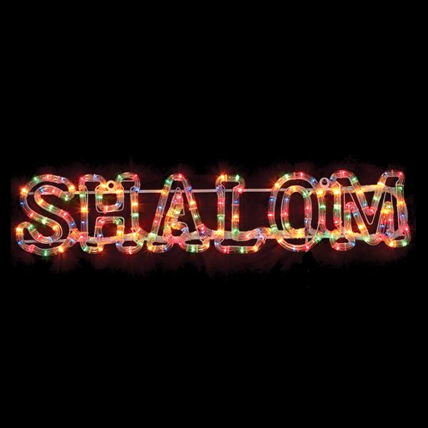 Shalom Rope Lighted Sign