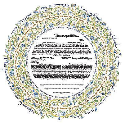 Song of Love Ketubah