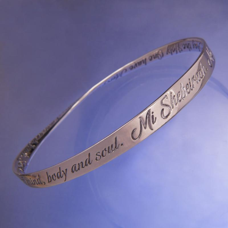 Mi Shebeirach Bangle- Sterling Silver