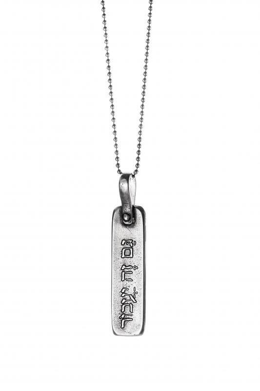 This Too Shall Pass Sterling Silver Necklac