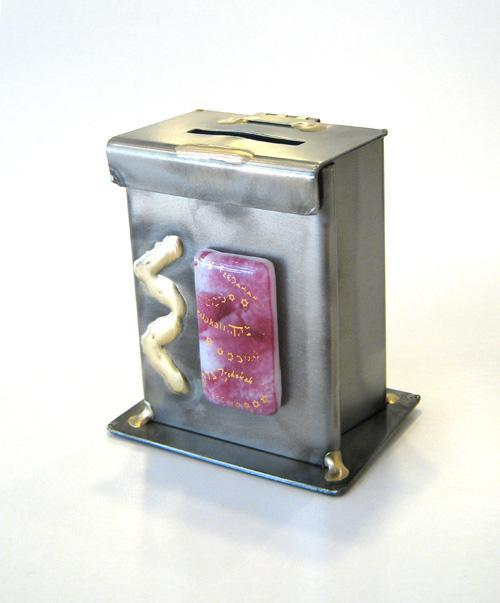 Tzedakah Box Mini Pink