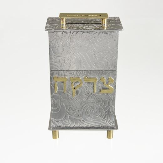 Zebra Frumma Tzedakah Box - Metal and Brass